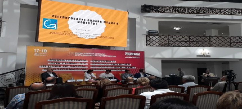 21ST CENTRAL ASIAN MEDIA CONFERENCE TOOK PLACE IN BISHKEK